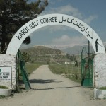 Entrance gate to the Kabul Golf Club